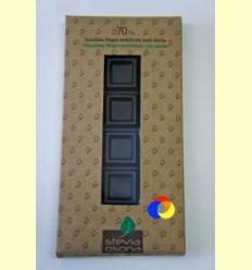 Xocolata Negre 70% Stevia - Stevia Osona - 100 grams ******