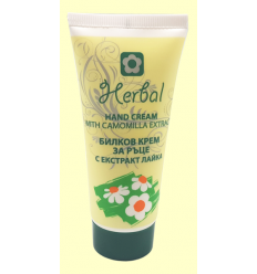 Crema de Mans Herbal amb Camamilla - Biofresh - 50 ml