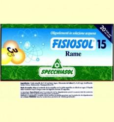 Fisiosol 15 Coure - Rame - Specchiasol - 20 ampolles